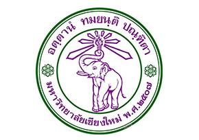 泰国清迈大学护理学院