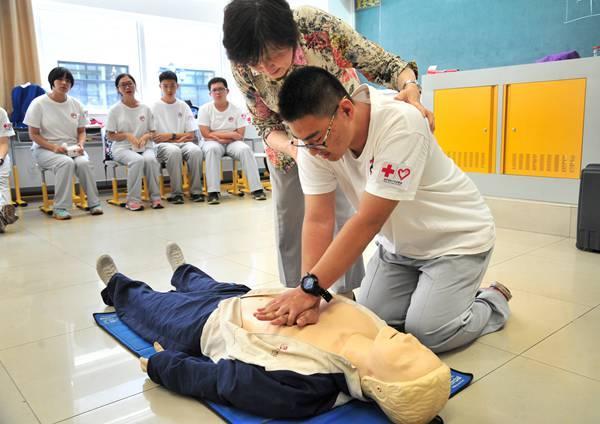 红十字应急救护课程-4学时